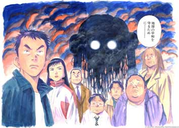 20th Century Boys no he podido resistir hablar de este manga.